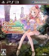 compare prices for Atelier Meruru: The Apprentice of Arland